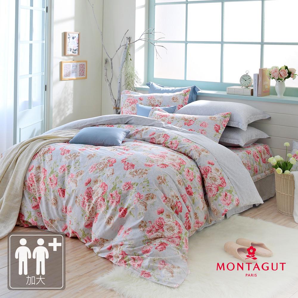 MONTAGUT-巴洛克風華-200織紗精梳棉-鋪棉床罩組(加大)