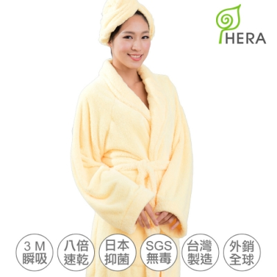 HERA 3M專利瞬吸快乾抗菌超柔纖 浴袍 奶油黃