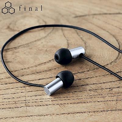 FINAL E3000 耳道式高音質耳機
