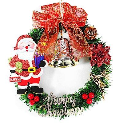 摩達客 台灣製14吋可愛單藤綠色聖誕花圈(紅果聖誕老公公款)(台灣手工組裝)(本島免運費)