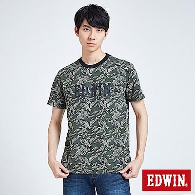 EDWIN 築地系列貼袋滿版迷彩魚短袖T恤-男-苔綠