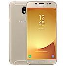 Samsung Galaxy J7 Pro (3G/32G) 5.5吋八核三卡槽智慧型手機
