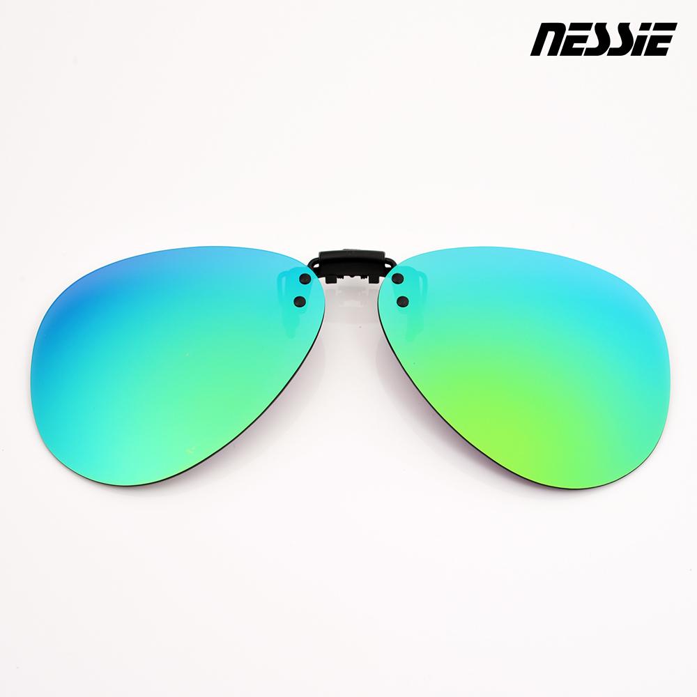 【Nessie尼斯眼鏡】偏光夾片-電鍍藍綠(飛官)