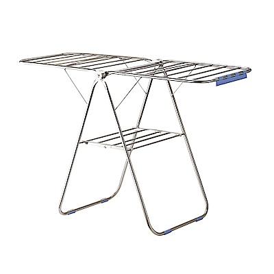 CC004 複合式不鏽鋼翼型折疊曬衣架 白鐵色 翼型曬衣架 輕巧型曬衣架