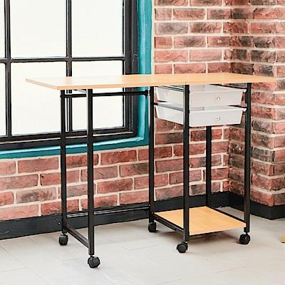 澄境 經典移動式二抽折疊收納桌(100x45.2x76.5cm)-DIY