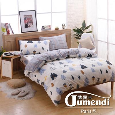 喬曼帝Jumendi 台灣製活性柔絲絨加大四件式被套床包組-漫遊北歐