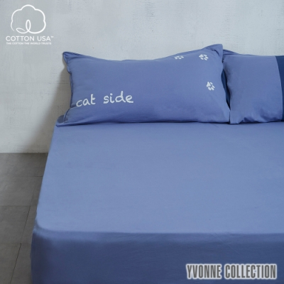 YVONNE COLLECTION 加大素面床包-藍紫