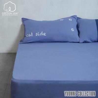 YVONNE COLLECTION 特大素面床包-藍紫