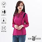 【遊遍天下】台灣製女款抗UV吸濕排汗機能POLO長衫L127紫紅
