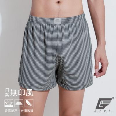 GIAT台灣製輕盈排汗條紋舒適平口褲(簡約灰)