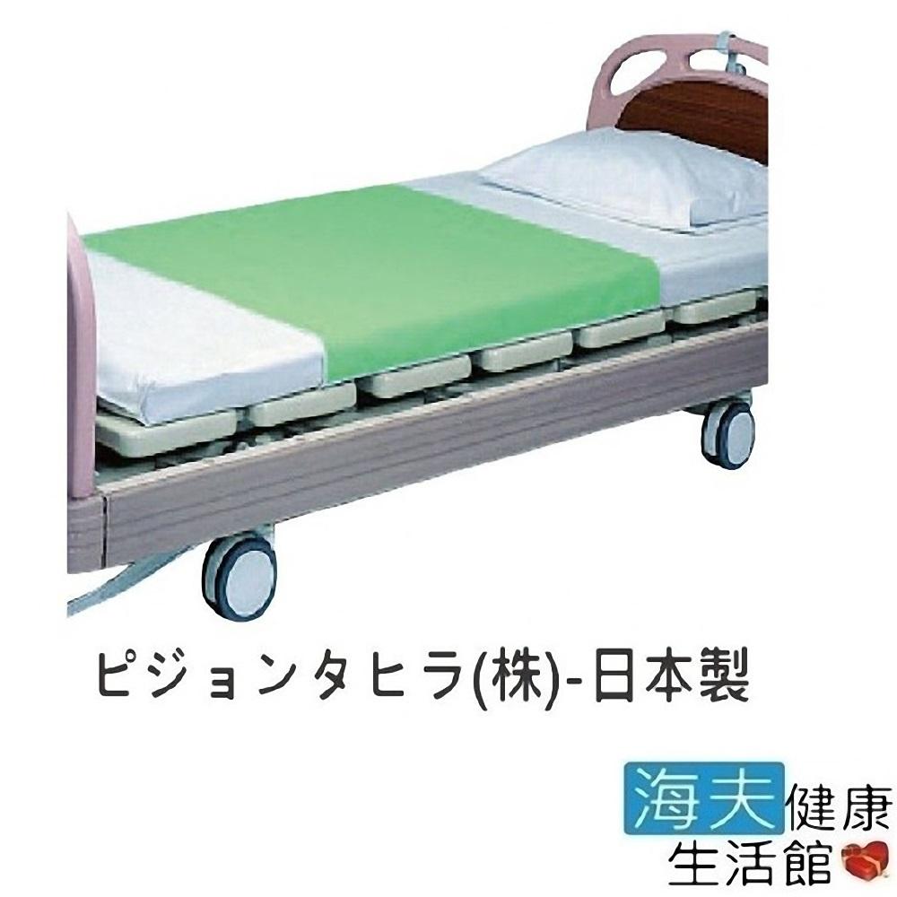 保潔墊 床墊 耐熱防水 平紋鋪墊 日本製(U0159)