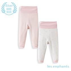 les enphants 精梳棉系列條紋小象兩件組護肚褲(2色可選)