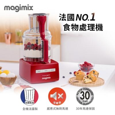 法國Magimix 廚房小超跑萬用食物處理機3200XL-魅力紅 1680132R