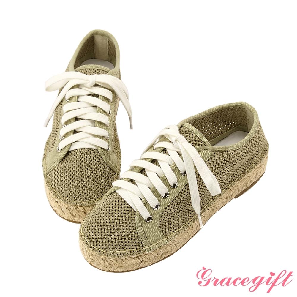 Grace gift X Tammy-聯名飛織麻編綁帶休閒鞋 綠