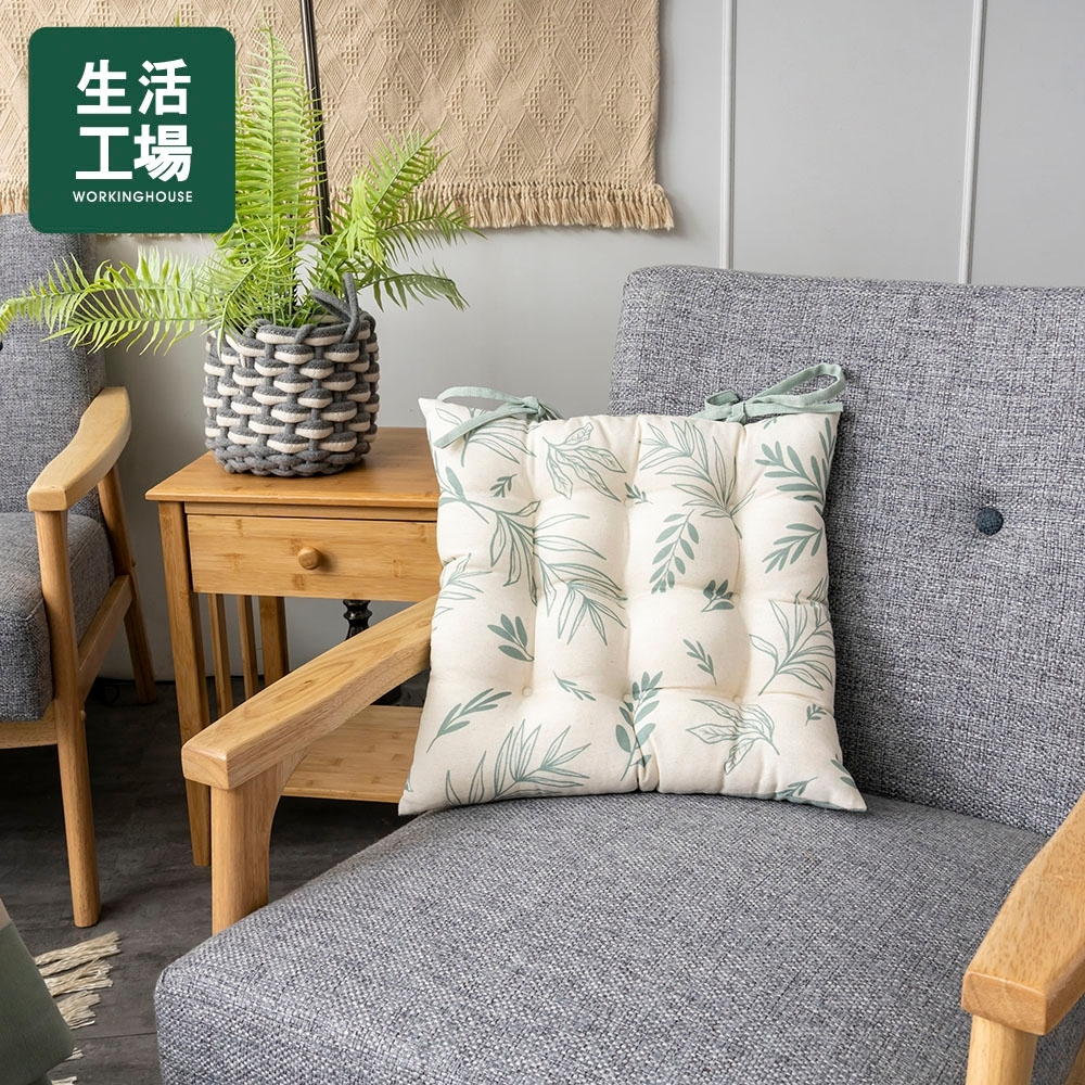 【618暖身-生活工場】徐風春和椅墊40x40
