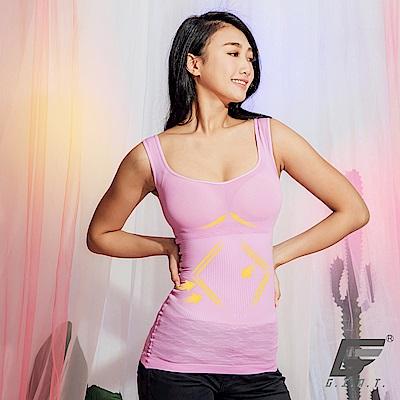 GIAT180D冰沁輕體塑身內搭背心(嫩紫紅)