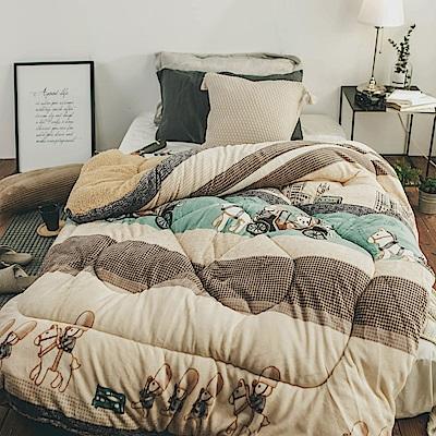 絲薇諾 童話馬車 MIT 羊羔法蘭絨被/單人-145×195cm