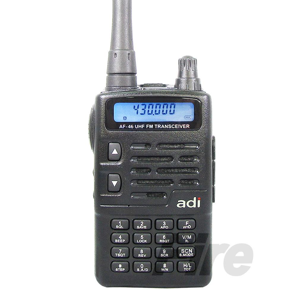 【ADI】AF-46 超高頻長距離手持式專業無線電對講機(超值版)