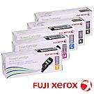 FujiXerox 彩色115/116/225原廠碳粉2黑3彩(CT202264~67