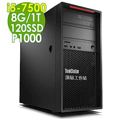 Lenovo P320 i5-7500/8G/1T+120SSD/P1000/W10P
