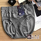 席艾妮SHIANEY 台灣製造(3件組)全竹炭纖維款 大尺碼超彈力內褲30-46吋腰圍適穿