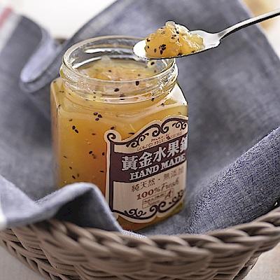 黃金水果鋪 手工果醬-奇異蘋果x3瓶