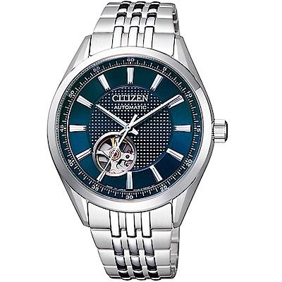 CITIZEN 星辰紳士時尚開芯機械腕錶(NH9110-81L)-藍