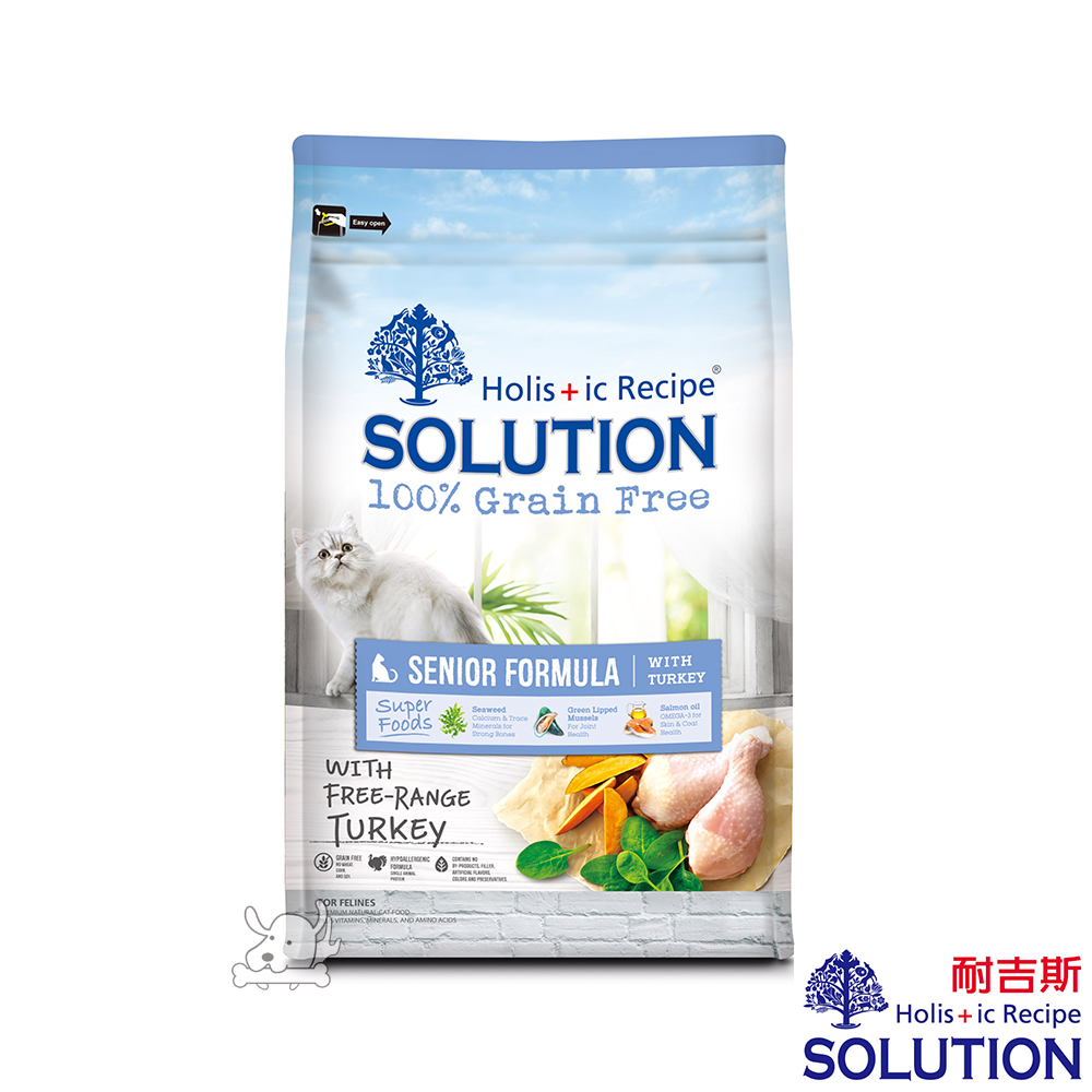 SOLUTION 耐吉斯 美國放養火雞 養生配方 無穀熟齡貓糧 7.5kg