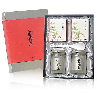 品御方  圓滿燕窩禮盒(官燕盞350gx2瓶+紅棗枸杞茶10入x2盒)