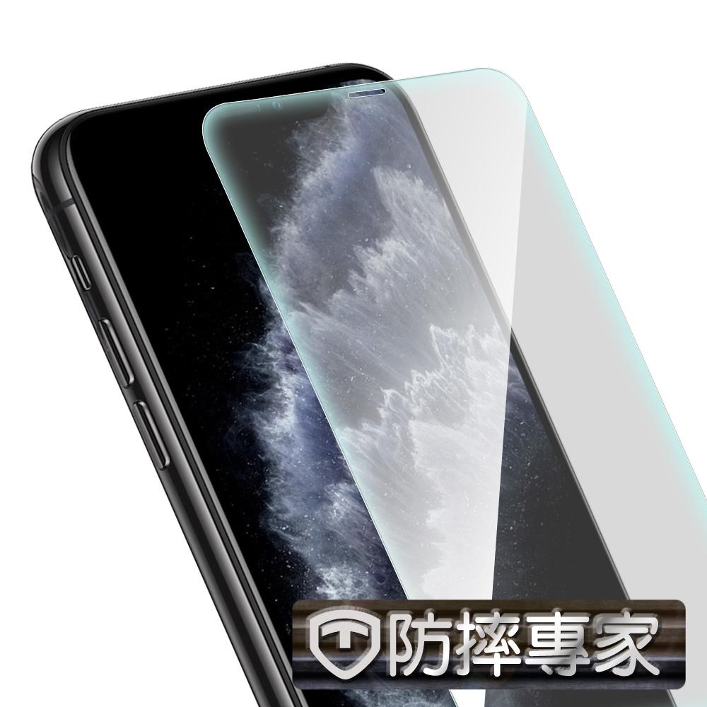 防摔專家iPhone11 Pro Max 非滿版9H防摔鋼化玻璃貼