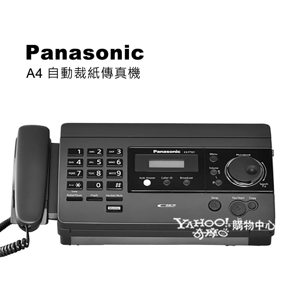 Panasonic 松下國際牌 自動裁紙感熱式傳真機 KX-FT503 (沉穩黑)