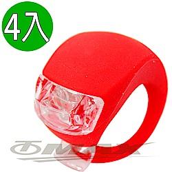 OMAX酷炫青蛙燈-紅色-4入-快