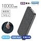 ZMI紫米 雙向快充行動電源10000mAh (QB910) product thumbnail 1