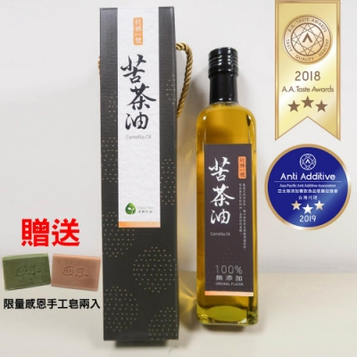 秋林一號苦茶油500ml買二瓶加碼雙重送-限量感恩手工皂兩入(價值500元)、幸樸感恩雙皂禮盒