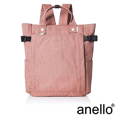 anello 實用機能性多口袋後背包 淺粉色