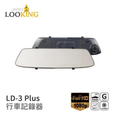 LOOKING LD-3PLUS 後照鏡式行車記錄器 HD1080P 140度廣角