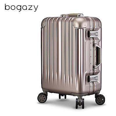 Bogazy 迷幻森林III 26吋鋁框新型力學V槽鏡面行李箱(香檳金)