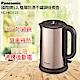 Panasonic國際牌1.2L雙層防燙不鏽鋼快煮壺 NC-HKD122 product thumbnail 1