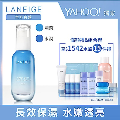 2a4dae36e8 product 23916310