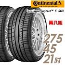 【馬牌】CSC5 SUV 運動性能輪胎_二入組_275/45/21(CSC5SUV)