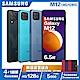 [皮套組合] Samsung M12 (4G/128G) 6.5吋 4+1鏡頭智慧手機 product thumbnail 1
