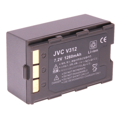 Kamera 鋰電池 for Jvc BN-V312 (DB-V312)