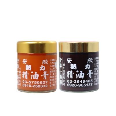 心海文物 一條根熱力精油膏(100gx2入組)(SH-0014)