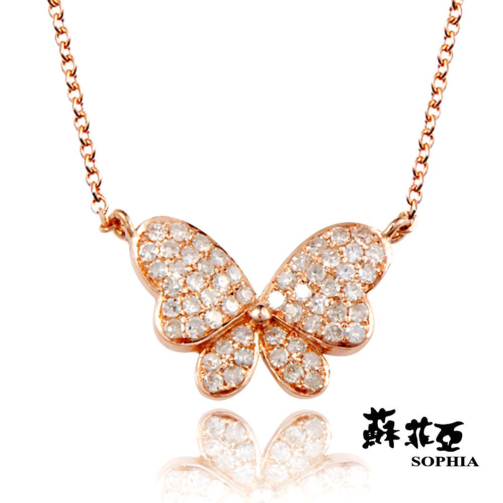 蘇菲亞SOPHIA 鑽鍊 - 典雅蝴蝶0.20克拉玫瑰金鑽石套鍊