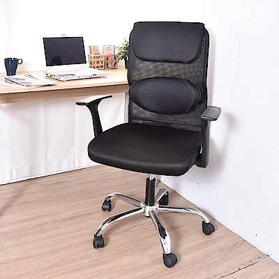 凱堡 海克力 後收扶手鐵腳辦公椅 電腦椅