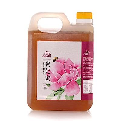 宏基 荔枝蜜(貴妃蜜)(1800g/桶)