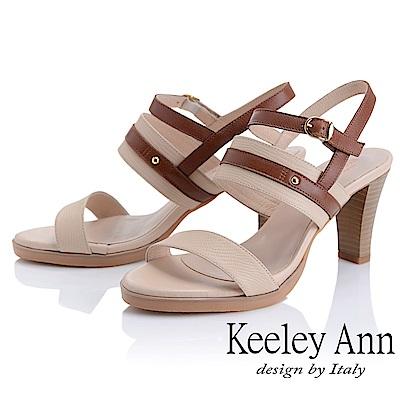 Keeley Ann簡約一字帶 MIT撞色拼接舒適高跟涼鞋(裸色)