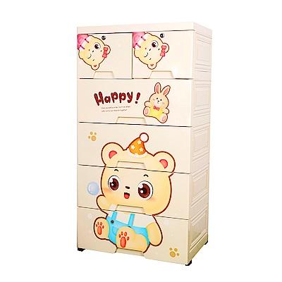 【Mr.box】大面寬-五層抽屜式附輪收納櫃(快樂熊寶寶)