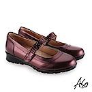 A.S.O 紓壓氣墊 人體工學設計牛皮休閒鞋 酒紅