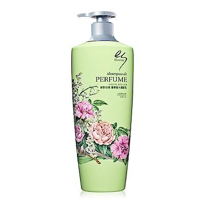 (即期品)Elastine 綠野迷情奢華香水潤髮乳600ml(效期2019.03)